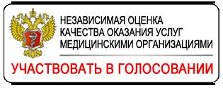 gmu234x60
